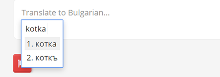 Bulgarian Transliteration Input Helper